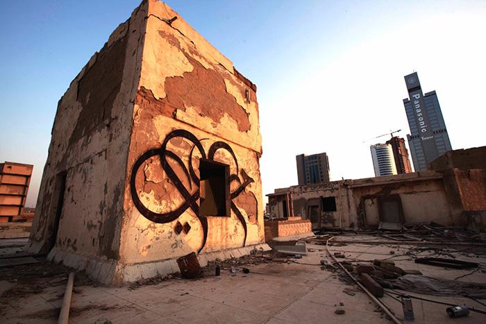 kuwait_lost-walls